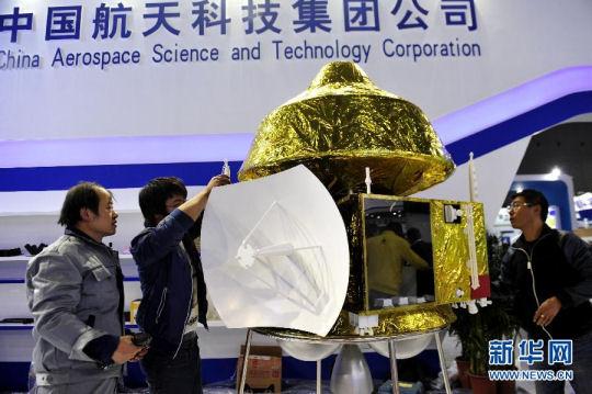 Le secteur aérospatial chinois - Page 13 Maquet10