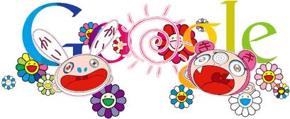 Les logos de Google - Page 4 Muraka10