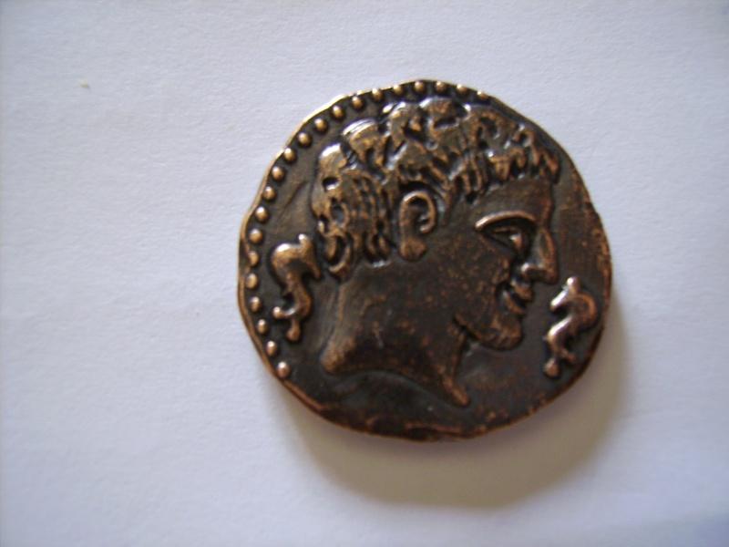 Monedas Historicas de Extremadura Pict0111