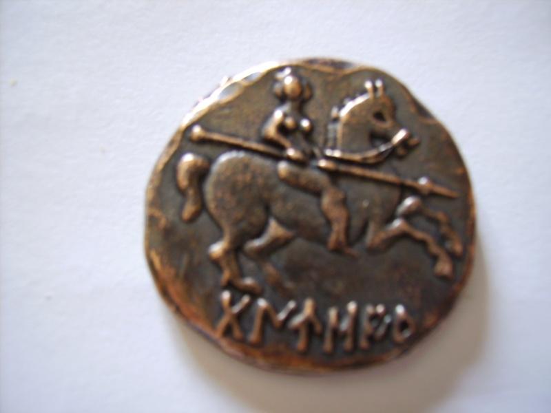 Monedas Historicas de Extremadura Pict0112