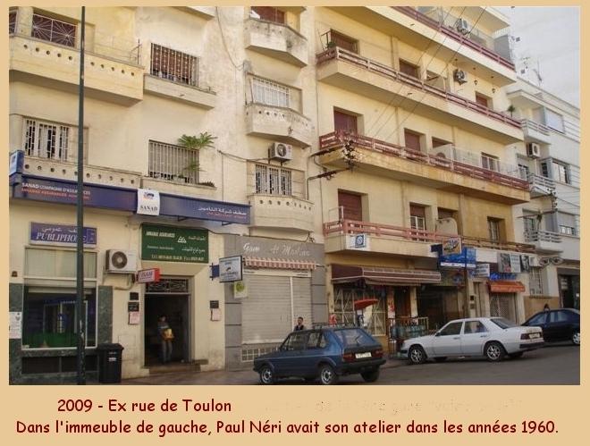 Meknès, la ville Nouvelle 5 Rue_de13
