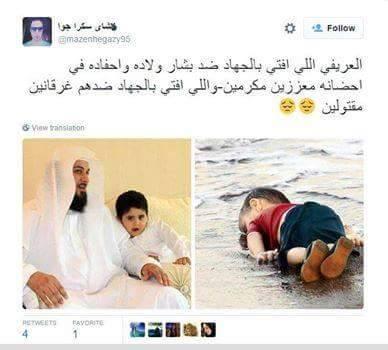 هى افكار السلفية التى بسببها رأينا صورة جديدة للطفل السورى الغريق على الشاطئ 10645210