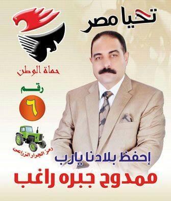 """اسماء مرشحى """"دائرة الساحل"""" 12239610"""