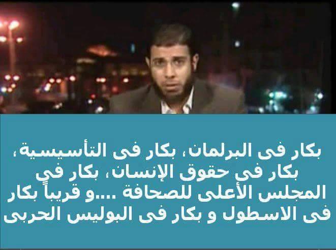 لو عايزهم يحكمونا متنزلش الانتخابات ... لاضمير ولا وزاع دينى بيحكمهم D_iy_d10