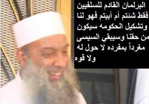 من هذه الاشكال ومن تلك الافكار ... خافوا على مصر Oooo_o10