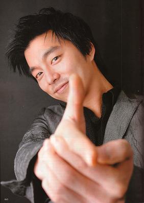 Gong Yoo ¤ 20070412