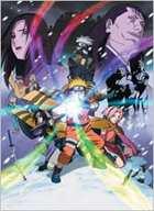 Naruto - ¡Al rescate de la princesa de la nieve! Naruto12