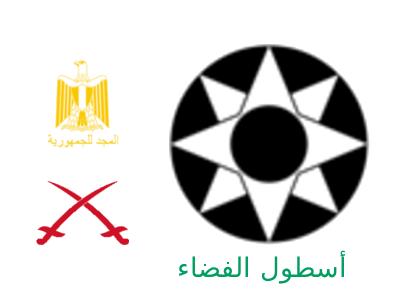 Forces spatiales de la République Baasiste de Tarim Secundus Tarims11