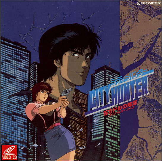 City Hunter : Nicky Larson agence XYZ