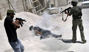 Forces de Résistance Palestiniennes 0110