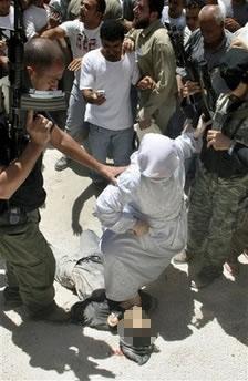 Forces de Résistance Palestiniennes 0410