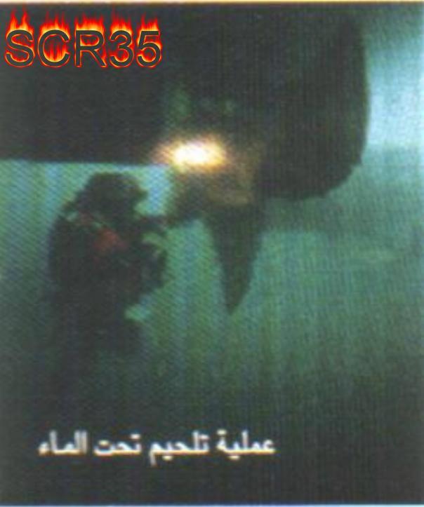 رماة البحرية الجزائرية Swscan18