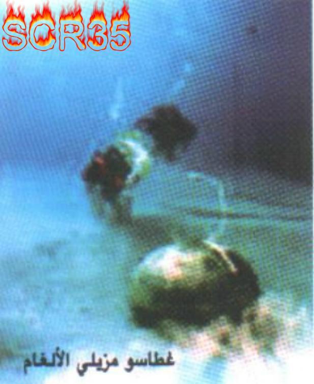 رماة البحرية الجزائرية Swscan19