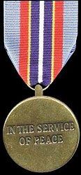 صور اوسمة و ميداليات الجيش الجزائري بالتفصيل United12