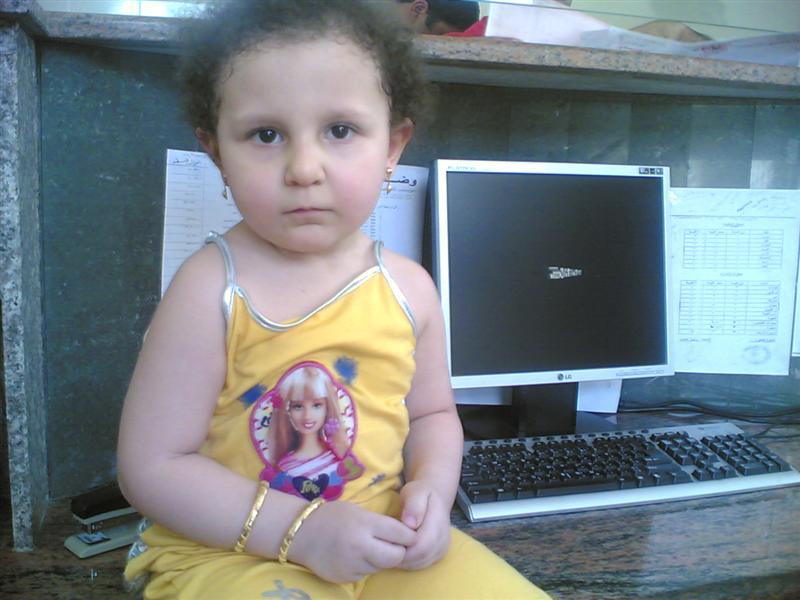 منار محمود حبيجان 16051610