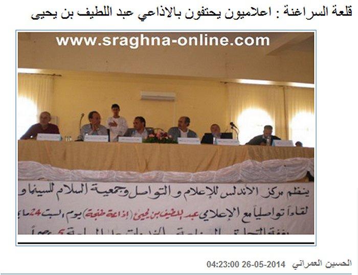 Tweet a destination du Professeur Abdellatif benyahya Radio Tanger  Abdell11