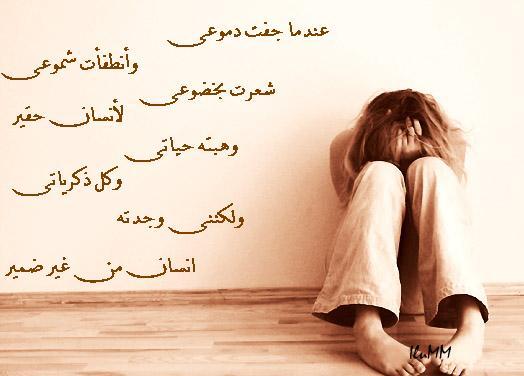 يوليو 2013 « كلمات حزينه 11111113