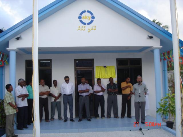 SKY office Dsc05016