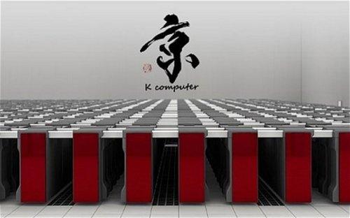 K Computer, la nueva supercomputadora de Japón es la más ráp Untitl10
