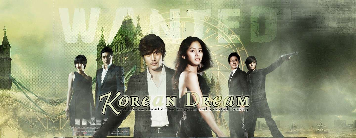 créer un forum : Korean Dream Sans_t11