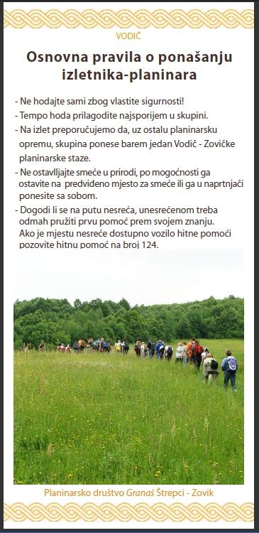 Planinarsko drustvo GRANAS Strepci 8_bmp10