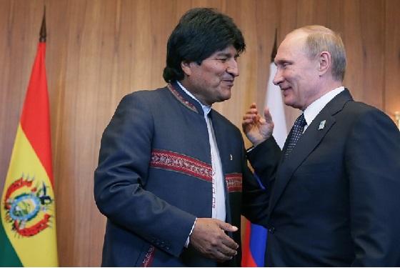 Русские в Боливии. Rusos en Bolivia - Портал Puti_m10