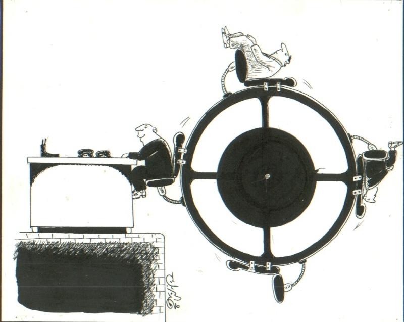 دوار  يازمن 610