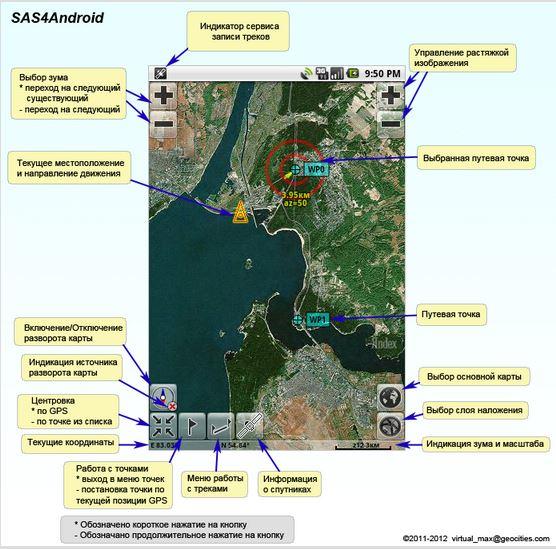 SAS Planet et Google Earth - Page 4 Captur11