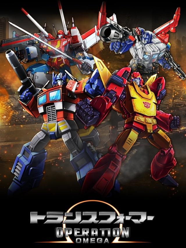 [Jeux mobile] Transformers - Fermé - Page 5 Transf12