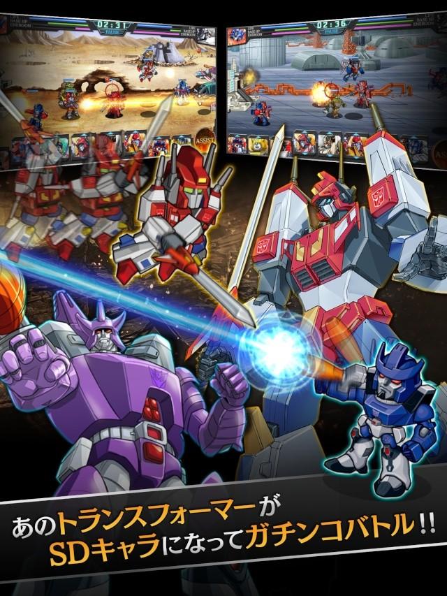 [Jeux mobile] Transformers - Fermé - Page 5 Transf13