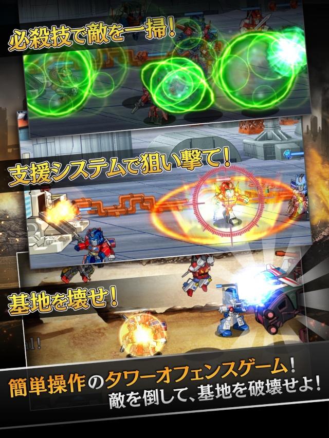 [Jeux mobile] Transformers - Fermé - Page 5 Transf14