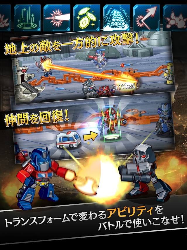 [Jeux mobile] Transformers - Fermé - Page 5 Transf15