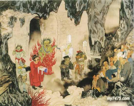 L'enfer  (Extrait Dhammapada) - Page 2 110