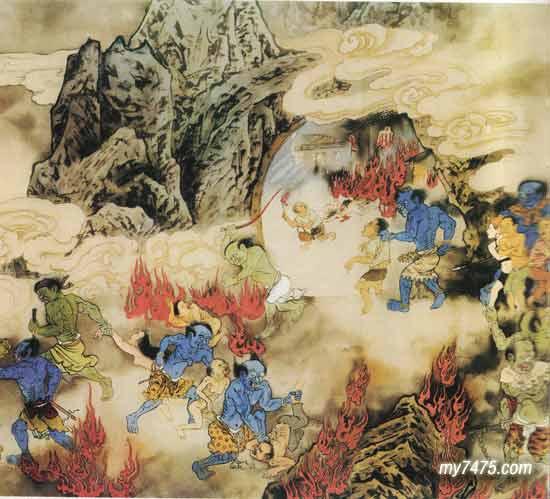 L'enfer  (Extrait Dhammapada) - Page 2 311