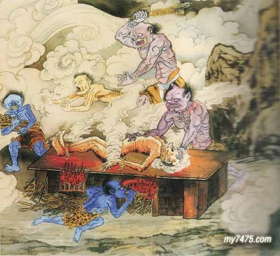 L'enfer  (Extrait Dhammapada) - Page 2 6_bmp10