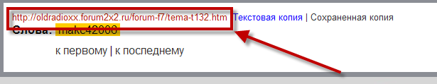 Удалить тему. Yandex10
