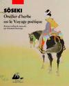 Sôseki Natsume - Page 8 Soseki10