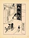 Café de la Bédé - Page 6 Tintin10