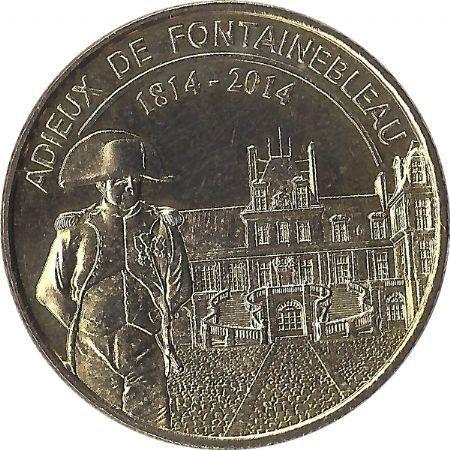 Fontainebleau (77300) Adieux10