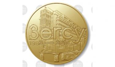 Ministère des Finances (75012)  [Bercy] Bercy10