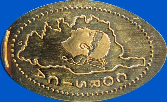 Elongated-Coin = 2 graveurs Corsic10