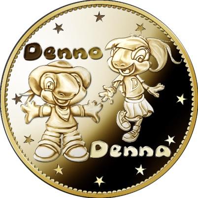 Dennebroeucq (62560)  [Dennlys Parc] Dennly10