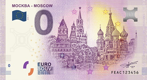 Billets souvenirs Feac10