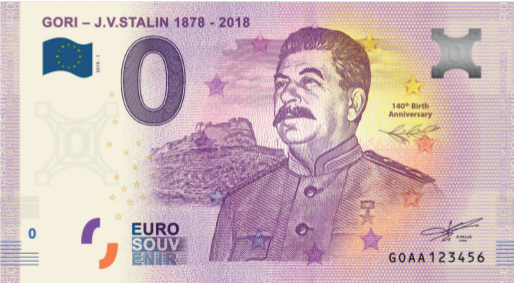 Géorgie Goaa-110