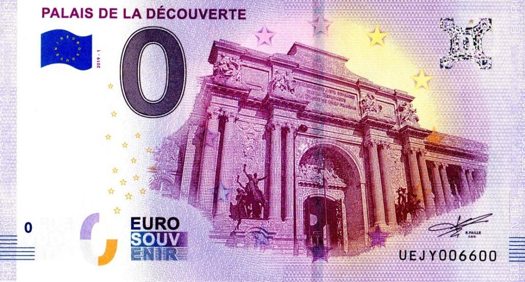 Billets 0 € Souvenirs  [Paris = 81] Img01111