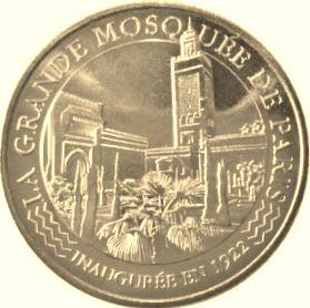 Grande Mosquée de Paris (75005) Mosquz10