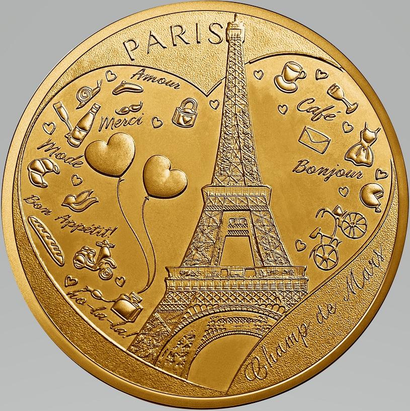 Paris (75000) Ville de Paris Générique Paris12