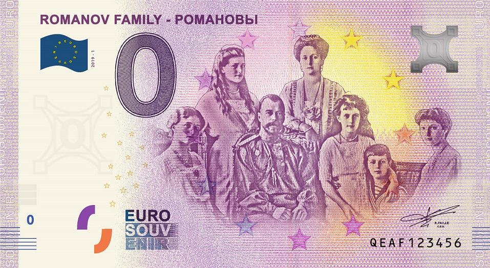 Liste Alpha QE-- (Russie)  Qeaf1_10