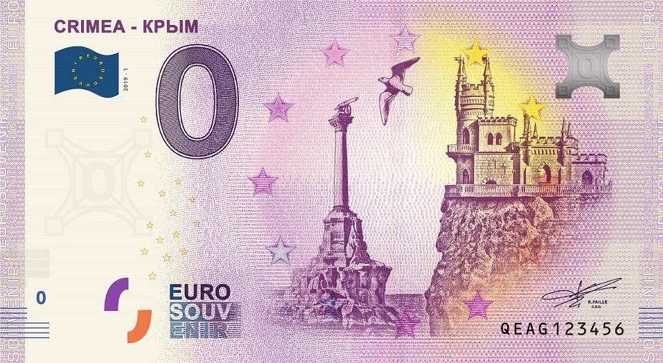 Liste Alpha QE-- (Russie)  Qeag1_10