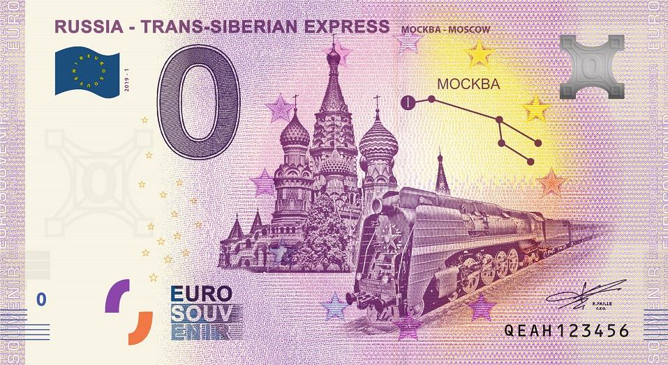 Liste Alpha QE-- (Russie)  Qeah1_10